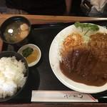 洋食 キャベツ - ビフカツ定食。990円。ちゃんと噛み切れるお肉です♫