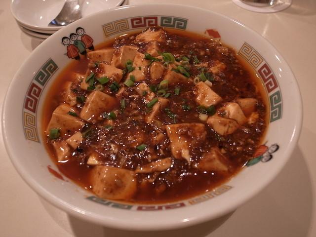 錦里 - 麻婆豆腐