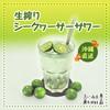 魚七鮮魚店 - 料理写真: