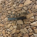 ラ テラス カフェ エ デセール - 店名、読みにくい。