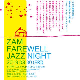 ★ZAM最後の夜に『ZAMFAREWELLNIGHT』開催★