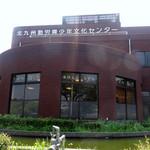とばた麺之介 - 「とばた麺之介」北九州勤労青少年文化センター(北九州パレス)1階の店舗