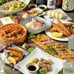 地鶏坊主 - 名古屋飯ↁ