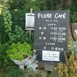 FLORE CAFĒ  - 看板