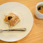 ロング テーブル - 【ケーキセット】モンブラン
