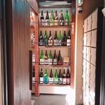 個室×海鮮居酒屋 蔵之庵 -