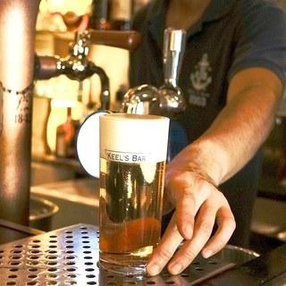 【とびきりおいしいビール】をご提供致します!
