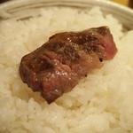 黒毛和牛 焼肉処 西矢 - 極上ハラミ オンザライス