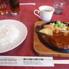 レストラン コロナ - 料理写真:ハンバーグ