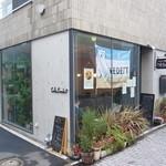 Cafe Cauda - 外観