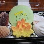 御菓子司 鶴屋 - 干菓子セット