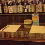 酒肴柚 - 焼酎も日本酒もたくさん。
