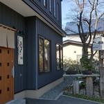 日本茶甘味処あずき - 外観です。