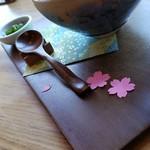 日本茶甘味処あずき - 乙です。