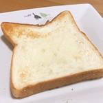 113136793 - 次の日はバタートーストで(^^♪