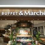 THE BUFFET&Marche -