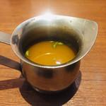 旧ヤム鐵道 - 味変スープカレー