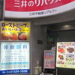 コクブンジ肉バル Tetsuo -