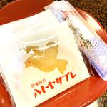 サンハトヤホテル - 料理写真: