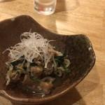 hanasaku - せせりの柚子胡椒焼き