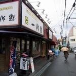 一作鮨 - お店の外観です。角地にお店はあります。