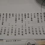 鮨の与志喜 -