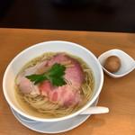 自家製麺 TERRA - 塩クリア & スモークエッグ