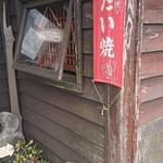 島京梵天 -