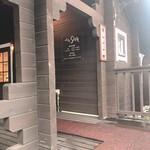 パン屋 Sora - 店舗前