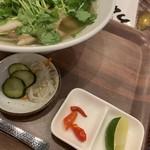 ベトナム料理 ふぉーの店 -