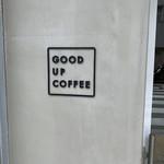 グッドアップコーヒー -