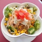 カフェ&ダイニング 沙久良 - ランチセットのサラダ