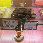 CHOCOLATE SHOP - 料理写真: