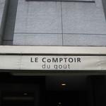 ル・コントワール・デュ・グー -