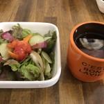 元気になるカフェ suns - 料理写真:ランチ 1200円 (サイド) 有機野菜サラダ, 有機味噌汁 2019年8月9日