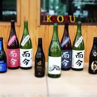 【日本酒30種!】こだわりの日本酒は450円~!
