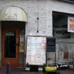 スパイスバー モシュラ - 店舗入口