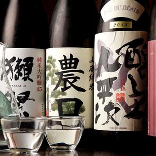 幅広く取り揃えた日本酒、種類豊富なお飲み物を自慢の逸品と♪