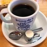 113183117 - コーヒーとミルクビン