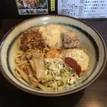 麺屋赤鬼 味噌屋 - 料理写真:チーズ赤鬼