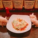 メーカーズ バル マルコ パゴット - たまにあります。ポテトサラダ