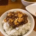 中国料理 菜格 - 麻婆豆腐ご飯完成