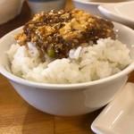 中国料理 菜格 - ご飯に合う合う麻婆豆腐
