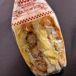 カフェサンドキッチン - エビフライタマゴ(450円)