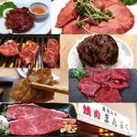まんぷく - 料理写真: