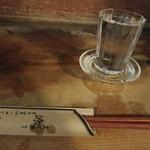 113197238 - 裏霞 特別純米