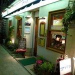 マリーD - 裏寺町というこじゃれた通りにあります。