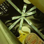 マサムラ - 10個入りの箱