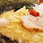 家系ラーメン 町田商店 - 硬め普通多め(麺の硬さ、味、油)