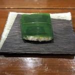 113203525 - 貝の笹巻寿司